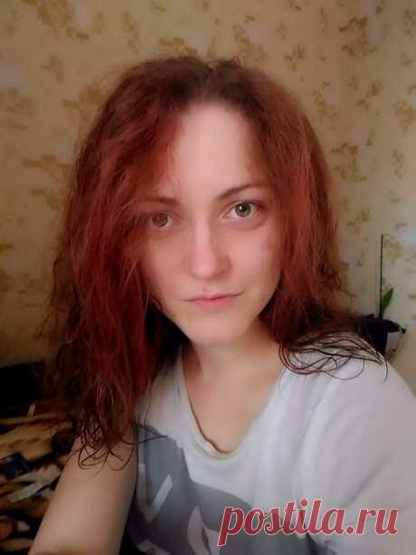 Даниела Гаважук