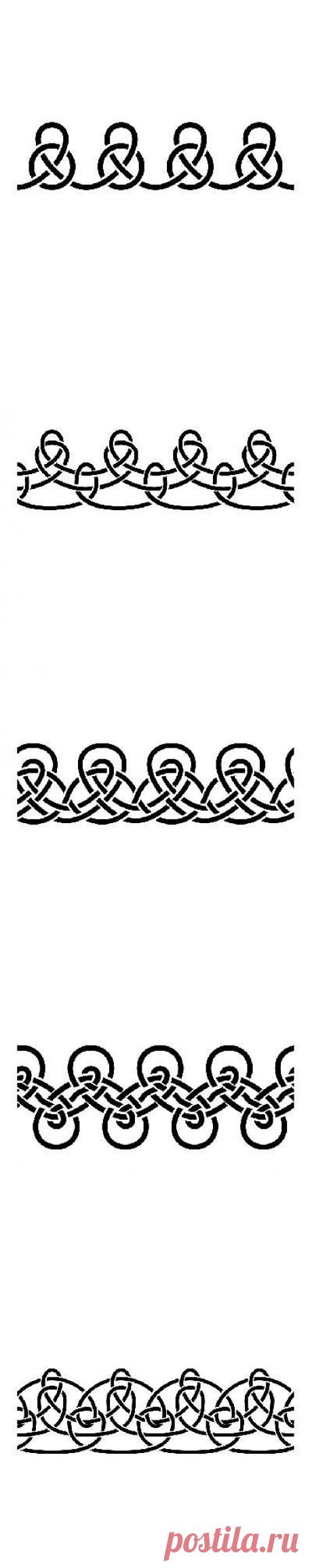 Браслет Кельтский зигзаг + рисунки узоров, орнаменты кельтских племён