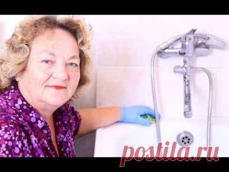 Как отмыть ванну лимонной кислотой до блеска - Смотрите на результат