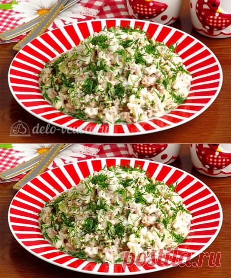 Салат «Новинка» с рыбными консервами и рисом рецепт с фото
