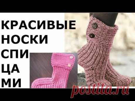 Los calcetines por el hilo doble: Лунные.DROPSDESIGN.