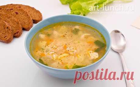 Куриный суп с вермишелью - пошаговый рецепт с фото