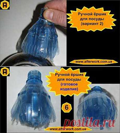 rshik para la vajilla (variante 2) | Es creada Después del Trabajo