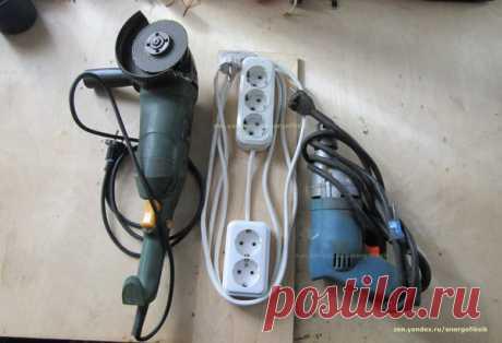 Делаем переноску с плавным пуском для электроинструмента | Энергофиксик | Яндекс Дзен