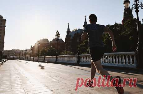 Польза бега в пяти пунктах: как ежедневные пробежки скажутся на здоровье организме