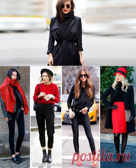 Сочетание черного и красного цветов в одежде