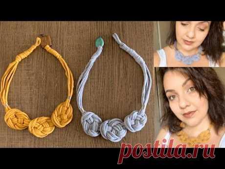 Ожерелье из пряжи Super Easy Knit #коллекция