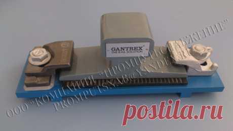 Крепление GANTREX .образец планки с 2-я видами соединения - болтового и сварного. 89870O4541З