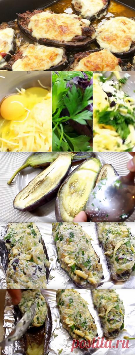 Привезла из отпуска на Эгейском море обалденный рецепт «Кучерикас». В таком виде синенькие еще вкуснее!