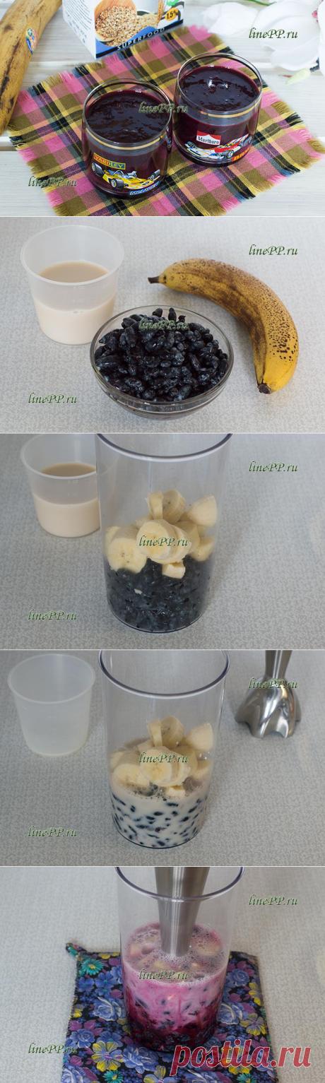 Смузи из жимолости и банана – веганский (постный) рецепт с фото