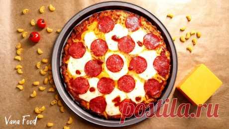Мак энд чиз пицца | Макароны с сыром вместо теста
