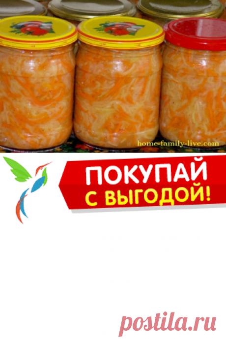 Кабачки по-корейски/Сайт с пошаговыми рецептами с фото для тех кто любит готовить