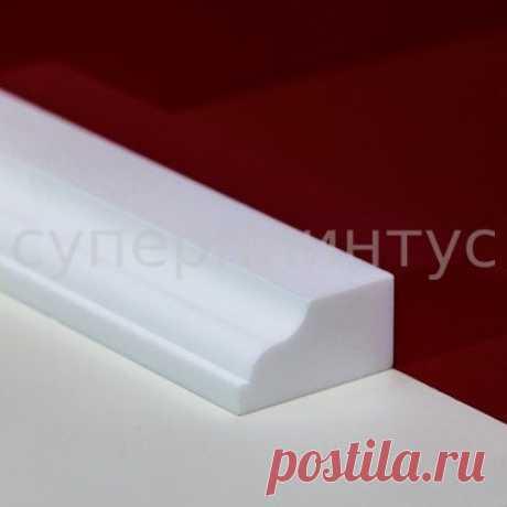 СУПЕРПЛИНТУС - АРТ.СП 14: широкий профиль на ванну в стиле модерн