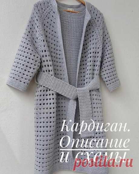 Кардиган на размер 50-52 (Вязание крючком) – Журнал Вдохновение Рукодельницы