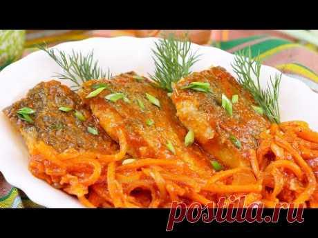 Необыкновенно вкусное блюдо! Нежная рыбка под овощным маринадом! Хороша в горячем и в холодном виде!