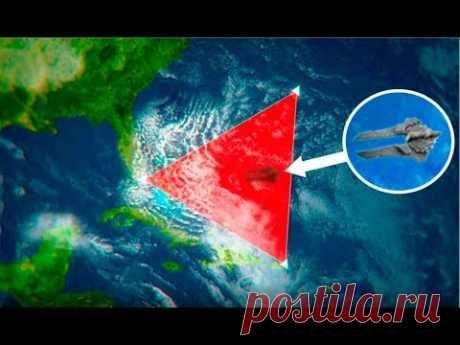 В Бермудском треугольнике обнаружен инопланетный корабль - затонувший НЛО размером с два футб. поля - YouTube