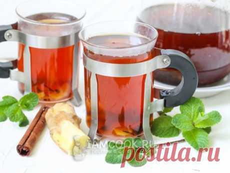 Чай с имбирем и корицей получается настолько ароматным, что кажется, будто вы попали в настоящую восточную сказку! Вам потребуется: - 2 стакана воды - 1 ч.л. крупно нарезанного свежего корня имбиря - 1 палочка корицы - 3 ст.л. меда - 2 кусочка цедры апельсина или лимона Приготовление: 1. Вскипятите воду, положите в нее имбирь и корицу и дайте покипеть на слабом огне 5 минут. 2. Добавьте мед и цедру и варите еще 5-10 минут до тех пор, пока мед не растворится полностью, затем снимите с огня и пр…