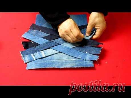 Сделай сам «сокровище» из джинсов, которые ты не носишь! МК сумка из старых джинсов