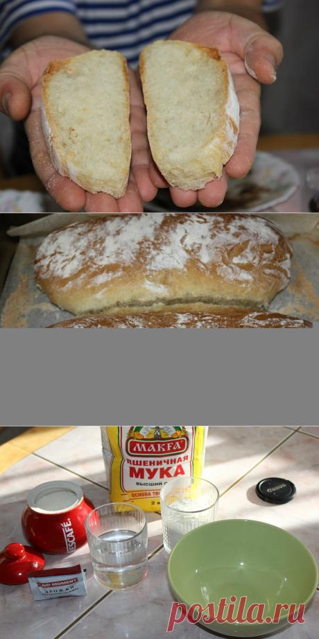 Как сделать чиабатту. Домашний вкусный хлеб