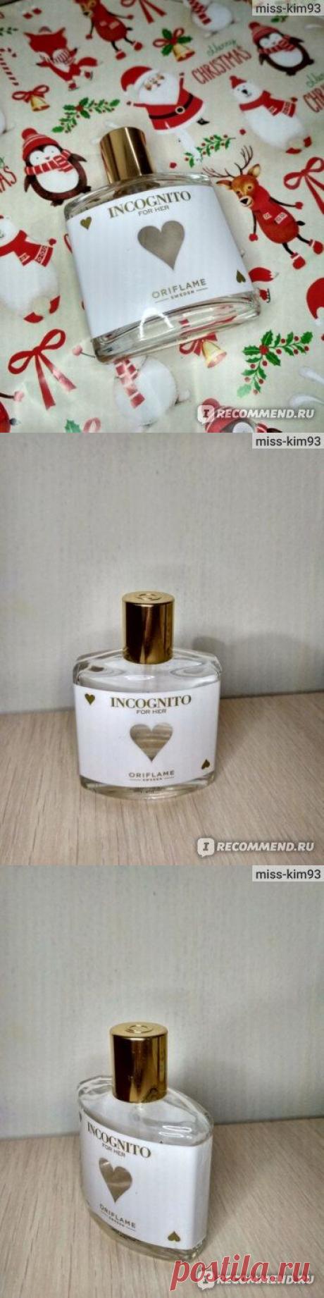 Oriflame Туалетная вода Incognito для нее - «Запах успеха.» | Отзывы покупателей