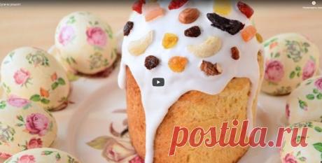 Куличи рецепт - YouTube