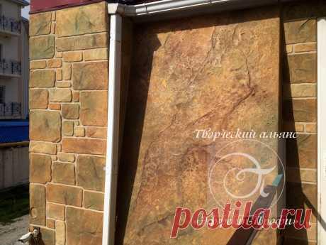 Отделка под камень из декоративного бетона ШФС и ППД.