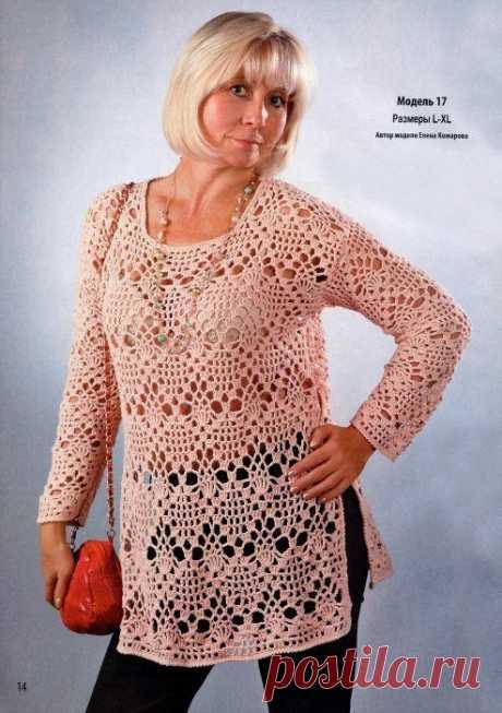АЖУРНАЯ ТУНИКА ДЛЯ ПОЛНЫХ ЖЕНЩИН (Вязание крючком) — Журнал Вдохновение Рукодельницы