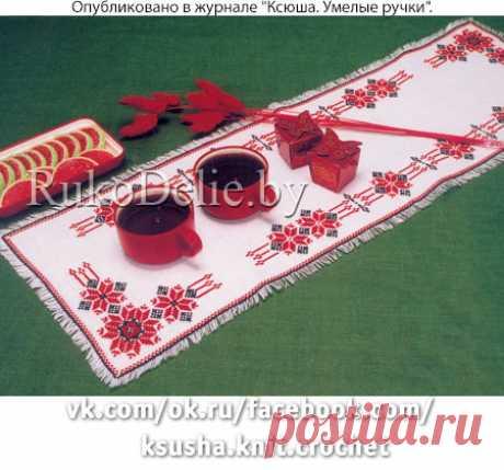 Дорожка с белорусским орнаментом