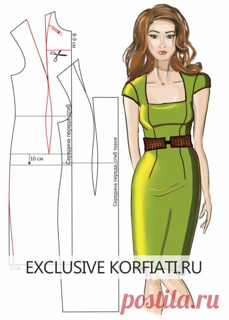 Выкройка платья футляр — моделируем и шьем!  https://korfiati.ru/2011/01/plate-futlyar-vyikroyka/  Платье-футляр — идеальная одежда для современных женщин. У такого фасона много «лиц». Сшитое из черной однотонной ткани, платье-футляр становится незыблемой вечерней классикой. Натуральные льняные или хлопчатобумажные ткани вдохновляют на создание легких летних вариантов платья. Сшитое из тканей ярких цветов — платье-футляр вполне может приобрести нотки стиля кэжуал, а модели...