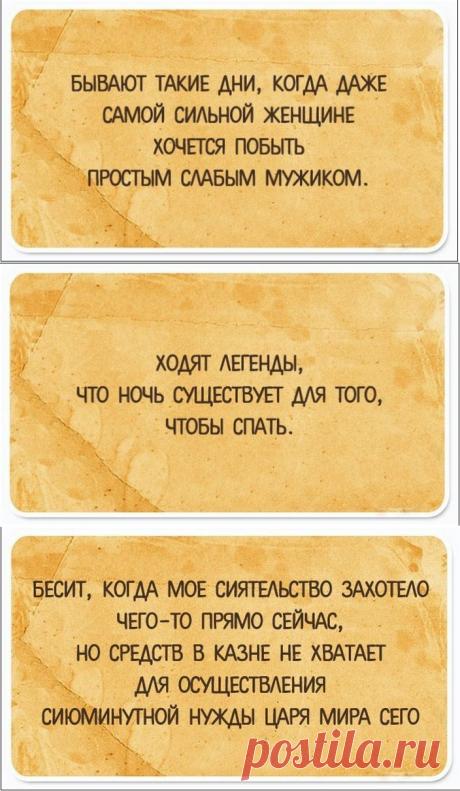 Забавные открытки для хорошего настроения