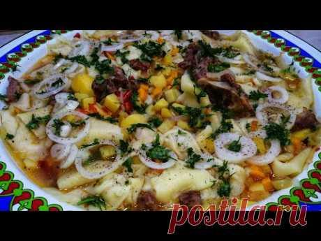 Узбекское блюдо ШИЛПИЛДОК! Покоряет сразу! Вкусный ужин или обед из доступных продуктов!