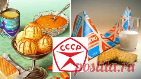 Тест: помнишь ли ты, какие цены на продукты были в СССР?