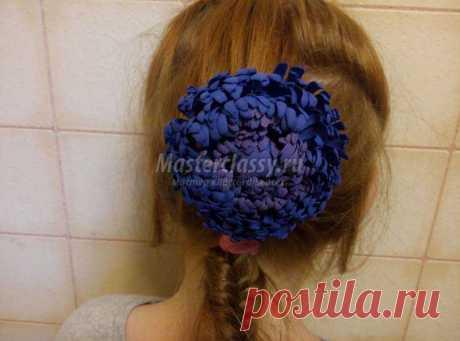 Хризантема из фоамирана. Зажим для волос. Мастер-класс