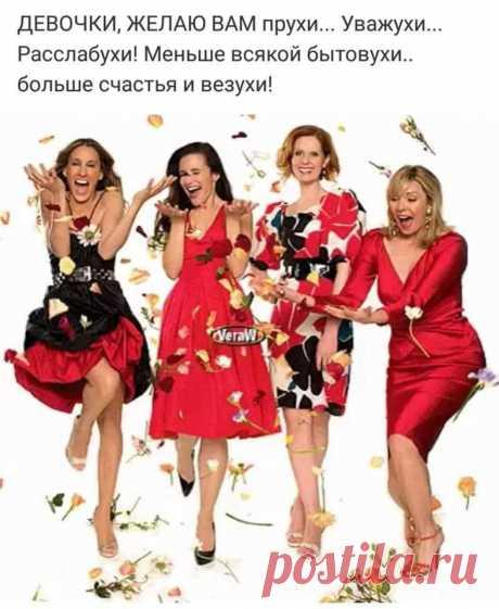 Women Beauty Club - Фото