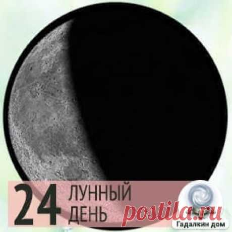 Лунный календарь на 17 мая 2020 года