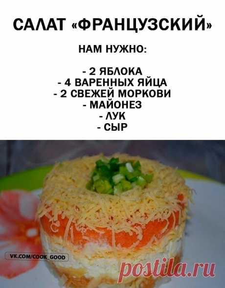 10 вкусных и очень быстрых салатов