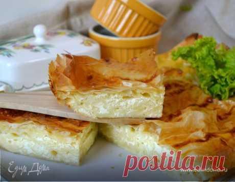Бурек с сыром | Кулинарные рецепты от «Едим дома!»