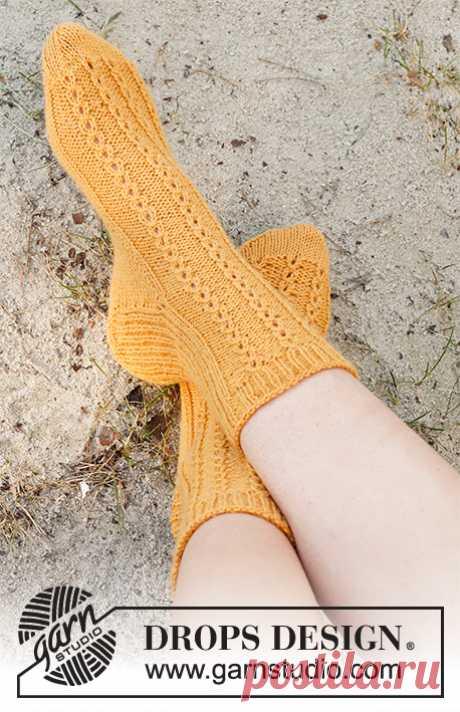 Носки Sunshine Comfort - блог экспертов интернет-магазина пряжи 5motkov.ru