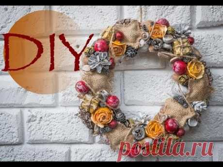 Рождественский венок /Christmas wreath - YouTube