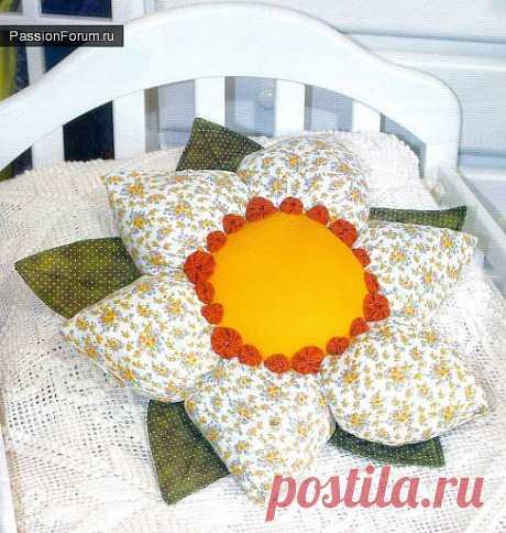 Подушка «Цветок» / Шитье / PassionForum - мастер-классы по рукоделию