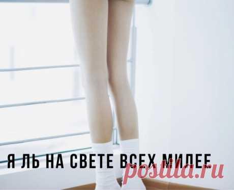 Какие слова нельзя произносить никогда применительно к себе | Екатерина Каленова | Яндекс Дзен