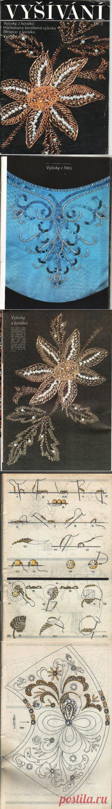 Журнал по вышивке бисером и пайетками.