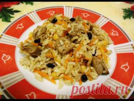 We steam in the Double boiler, Pilaf How to Make Pilaf in the Double boiler