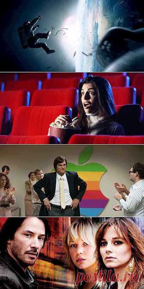 Кино и TV : Subscribe.Ru