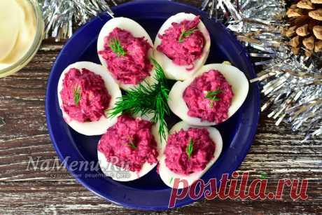 Яйца, фаршированные свеклой и сельдью - фото рецепт пошаговый