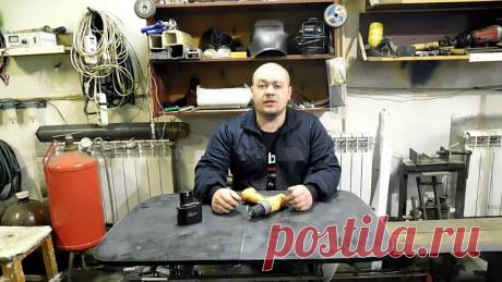 Самый простой способ - как снять ПАТРОН с шуруповерта! | AVTO CLASS | Яндекс Дзен