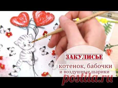 ЗАКУЛИСЬЕ (23.1): как я делаю декор из переплетного картона для открытки / Скрапбукинг/Scrapbooking