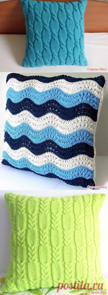 . Подборка чехлов на диванные подушки спицами (часть 5) - Вязание - Страна Мам