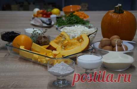 Время готовить: вкусные и полезные блюда из тыквы