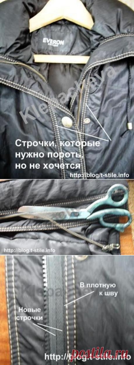 """El blog """"О шитьå…"""" »Como sustituir el relámpago sobre la cazadora, no rasparyvaya de las líneas de acabado"""